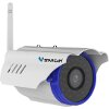 VSTARCAM C15S 1080P WATERPROOF IP CAMERA