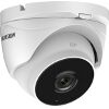 HIKVISION DS-2CE56D8T-IT3Z 2.0 MP ULTRA LOW-LIGHT VF EXIR TURRET CAMERA