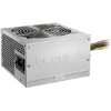 BE QUIET! SYSTEM POWER B9 350W BULK